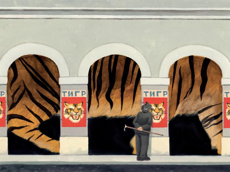 David de las Heras El tigre