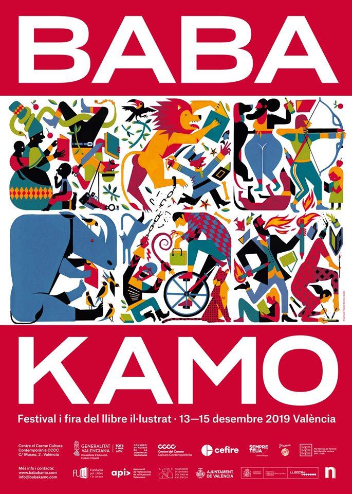 Daniel Montero Galán Baba Kamo