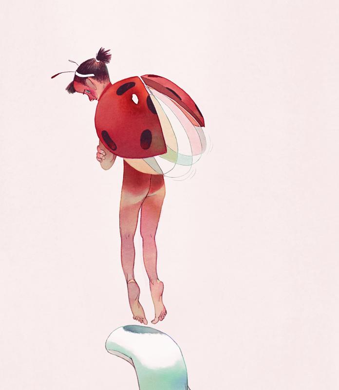 La zecca e la rosa ·Feltrinelli